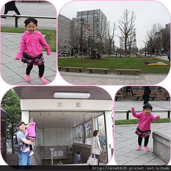 120420-25 北海道Day5 大通公園-2
