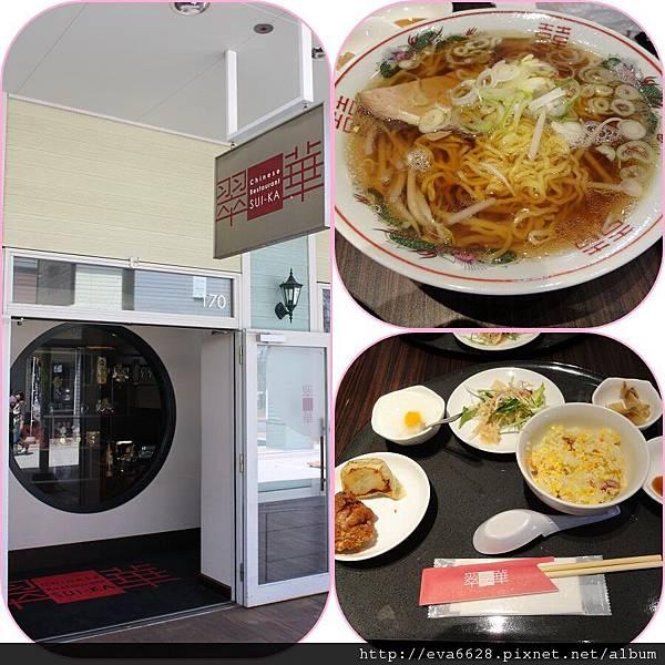 120420-25 北海道Day5 午餐