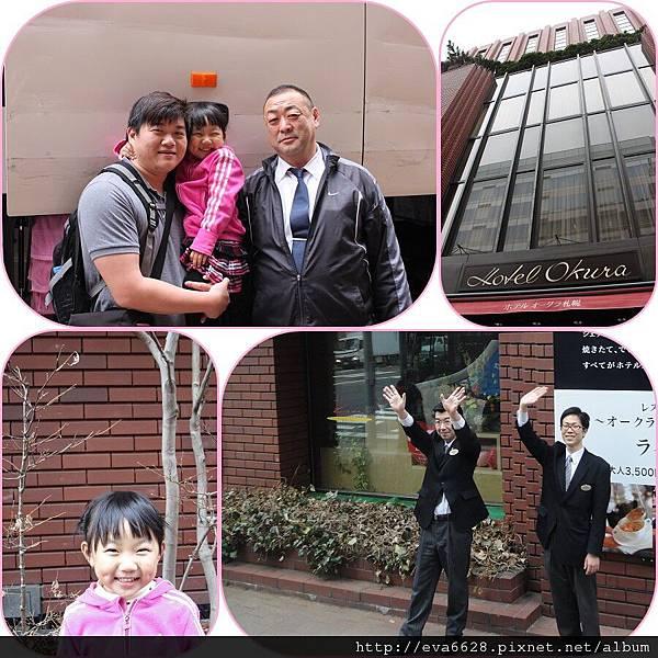 120420-25 北海道Day5 札幌大倉HOTEL