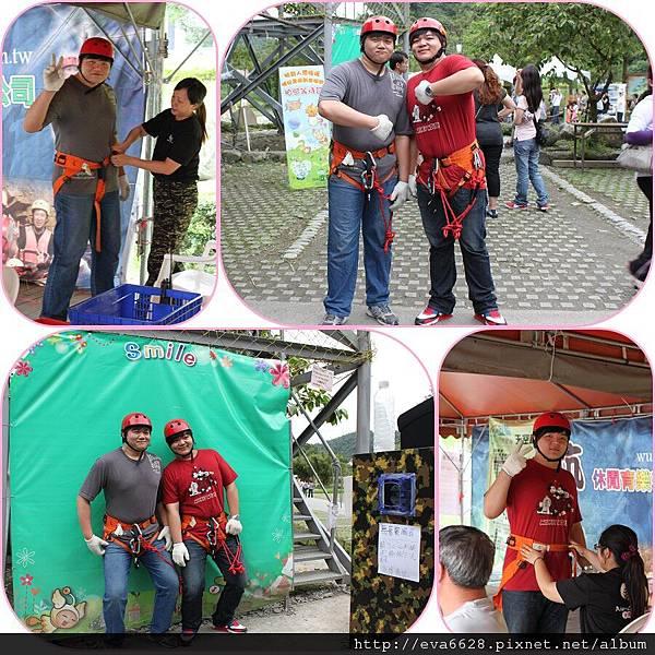 [遊宜蘭]2012 綠色博覽會*3y6m-5