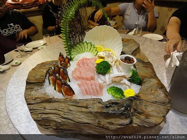 1~生魚片
