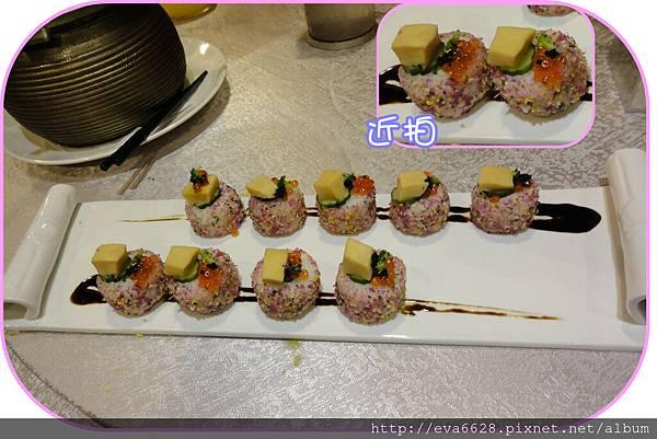 7~壽司飯