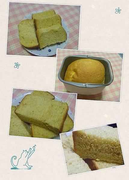 P30-湯種南瓜全麥土司