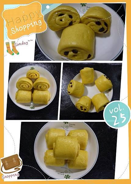 P36-南瓜饅頭/精工麵包機