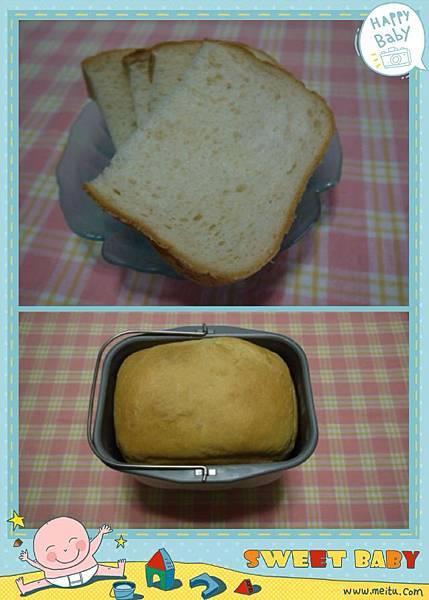 P40-吳寶春金牌麵包牛奶土司.jpg