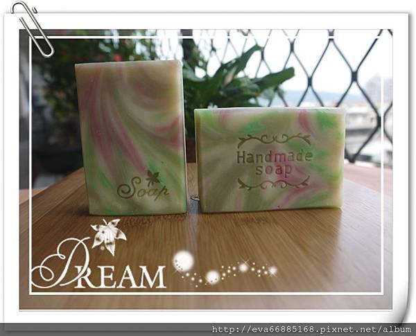 NO51:左手香乳油木美白皂1
