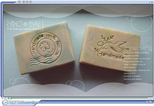NO54:左手香美白半乳皂3