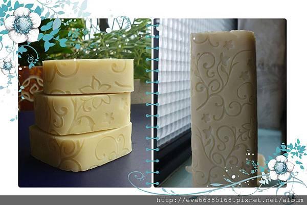 NO60:酪梨榛果洗顏皂1