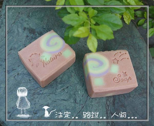 NO62:茜草捲捲皂中皂2.jpg