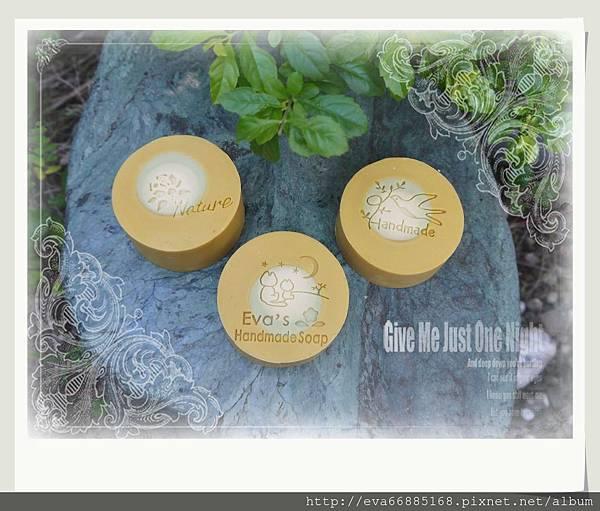 NO65:管模皂中皂PART2-3