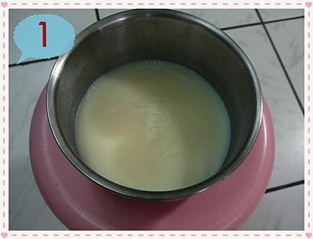 浮水皂step1