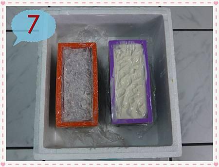浮水皂step7