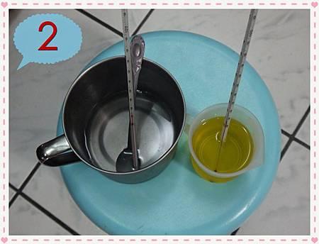 浮水皂step2