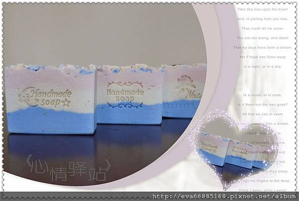W3:鮮奶分層浮水皂