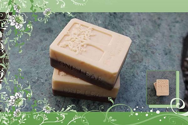 NO67:紫草薑黃鮮奶皂-2