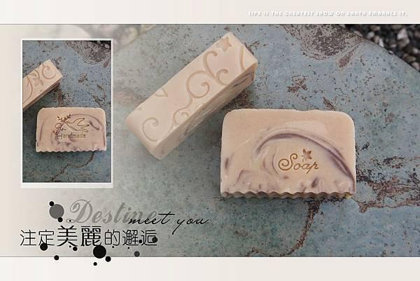 NO68:蘆薈鮮乳皂