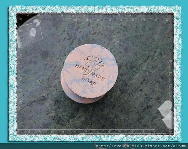 W7:蘆薈鮮乳圓管浮水皂2