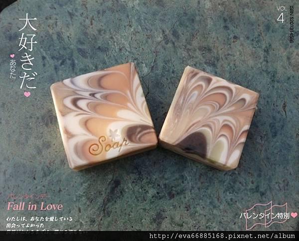 NO73:糖亞中性配方皂1