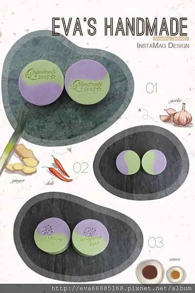 NO78:紫綠太極皂