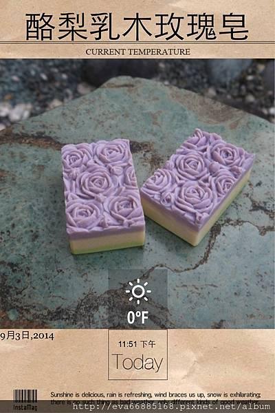 NO80:酪梨乳木滋養玫瑰皂