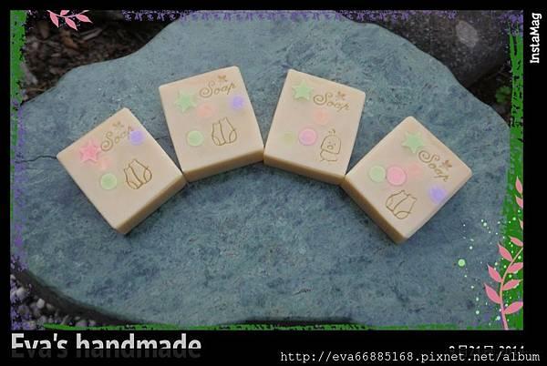 NO83:甜柚乳木保濕皂1