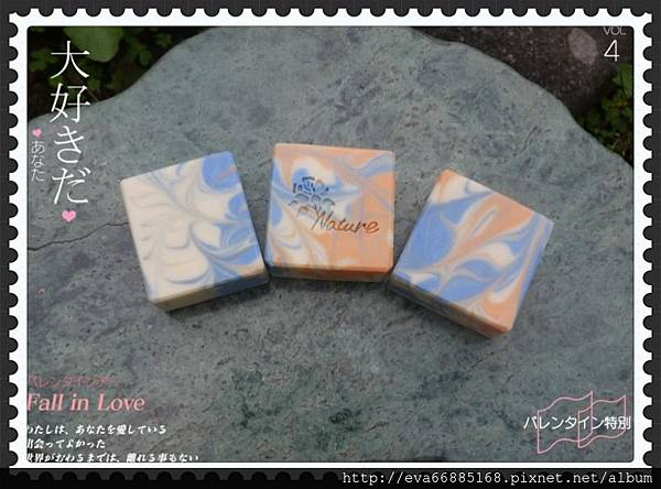NO91乳木保濕浮水皂.JPG