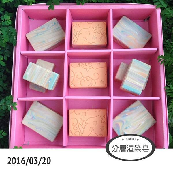 NO102.橄欖分層渲染皂1
