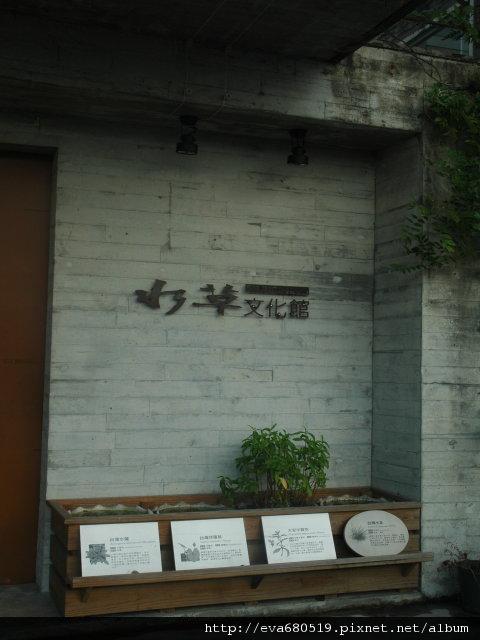 DSC_6687.JPG