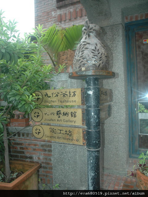 DSC_6944.JPG