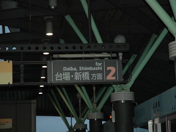 DSC_4541-2.jpg