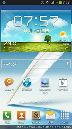 Screenshot_2012-11-01-07-57-09
