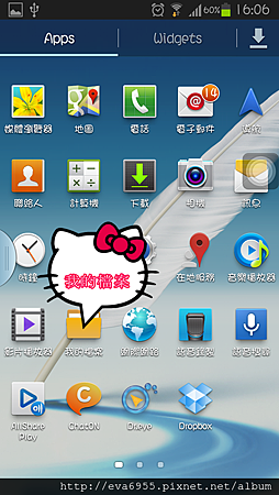 Screenshot_2013-01-21-16-06-27_副本