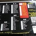 MYXJ_20130728181820_org.jpg