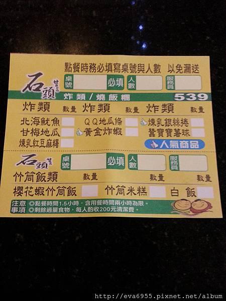 20131013_200800.jpg