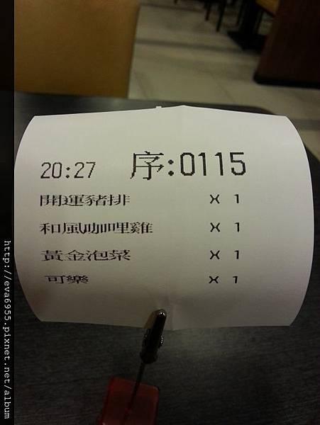 20131015_202750.jpg