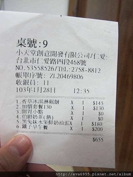 IMG_0328.JPG