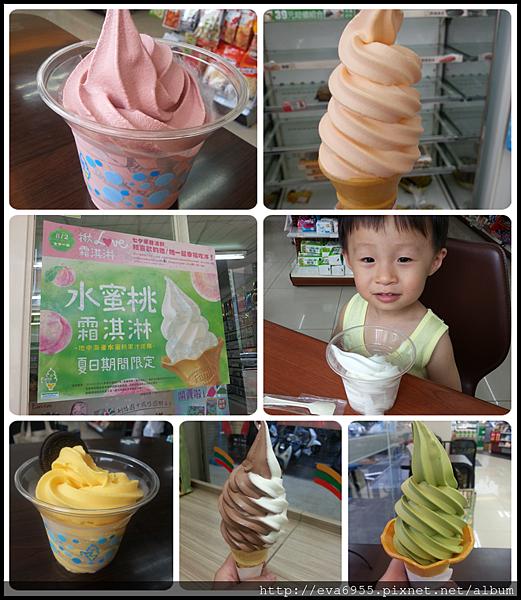 便利商店冰品大戰.png