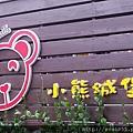 MYXJ_20141019153058_org.jpg