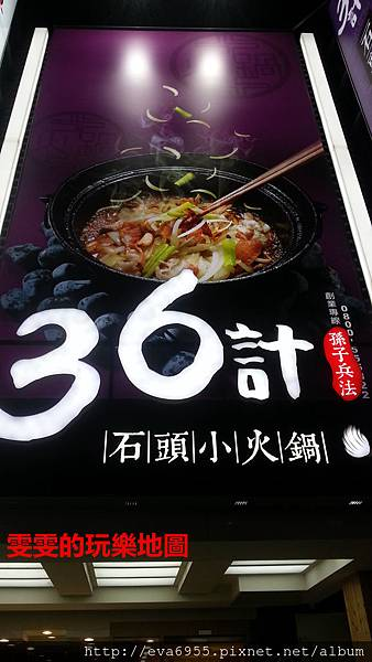 MYXJ_20141126191459_org_副本.jpg