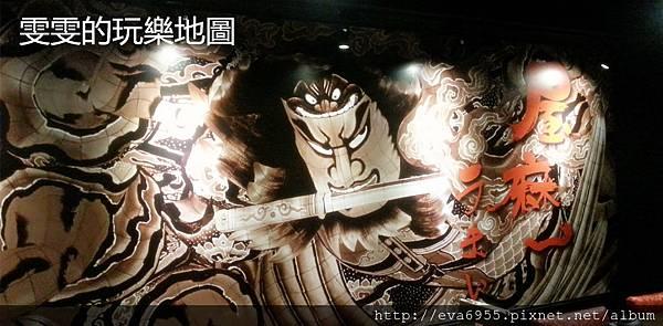 MYXJ_20141209200550_fast_副本.jpg