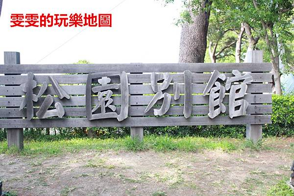 IMG_6769_副本.jpg