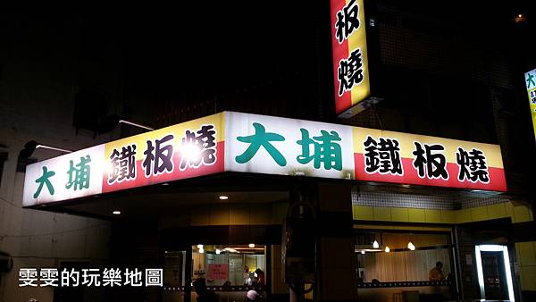 MYXJ_20141231195908_org_副本.jpg