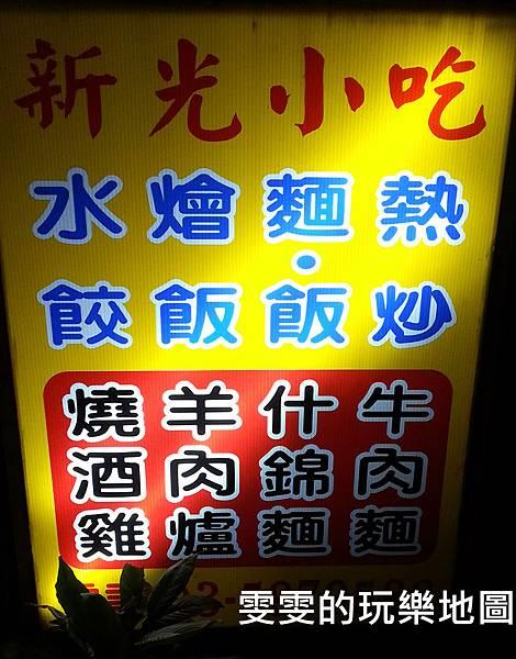 MYXJ_20150102195806_org_副本.jpg