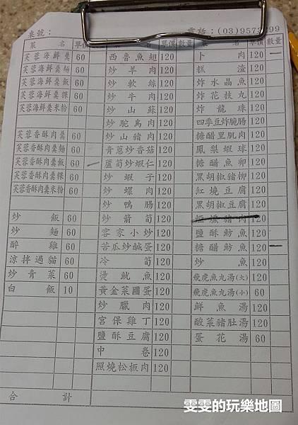 MYXJ_20150103164031_org_副本.jpg