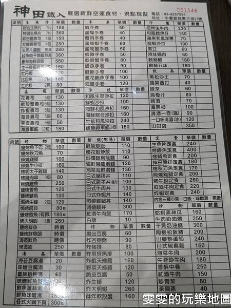 IMG_0385_副本.jpg