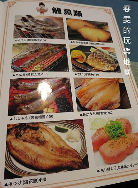 IMG_1215_副本.jpg