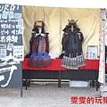 IMG_8749_副本.jpg
