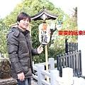 IMG_8298_副本.jpg