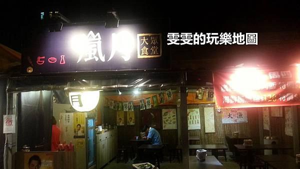 MYXJ_20150427203841_org_副本.jpg