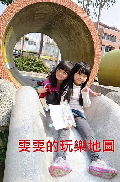 IMG_1116_副本.jpg